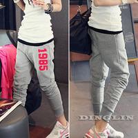 New Fashion Korean Women Ladies Gray Hip Hop Dance Sports Harem Elastic  Pants Casual Trousers Big Size S M L Free Shipping 1275