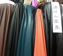 wholesale textiles leather