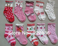 10 pairs Cartoon baby girl socks made of pure cotton socks children dispensing non-slip socks children lace floor