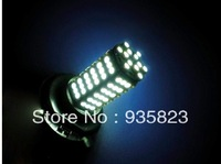 Free Shipping 2pcs H7 High power  Light Bulbs PX26D Halogen Xenon Super White 3528 12V 120LED Fog Lamp