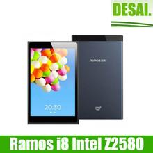 design tablet promotion