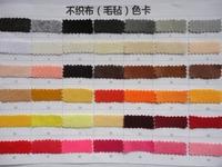 free shipping ,felt ,felt craft ,30cm*30cm/color.moq is 50pcs, can mix color
