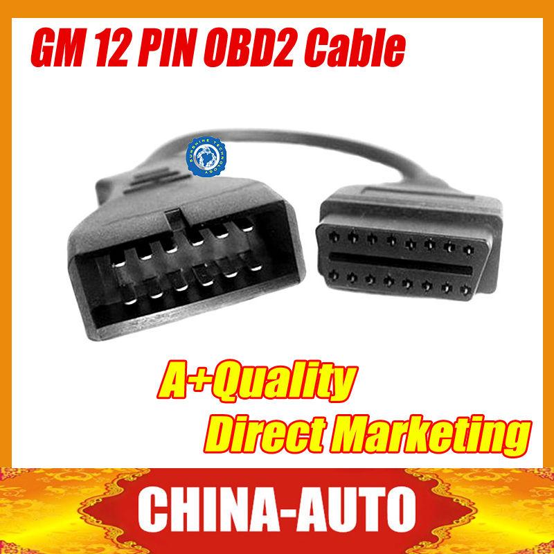 Диагностические кабели и разъемы для авто и мото GM 12 PIN/16/obd 2 , CN