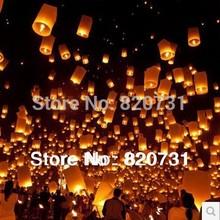 white sky lanterns promotion