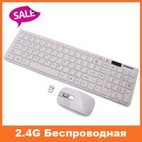 Free Shipping 2.4G White Wireless Metal PC Keyboard +Mouse Keypad Film Kit Set For DESKTOP PC Laptop 80426