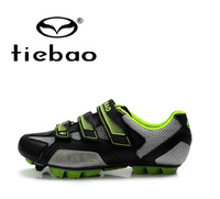 2014 New Model Chinese Brand Professional Breathable  Road Cycling Shoes Cycling Sports Shoes