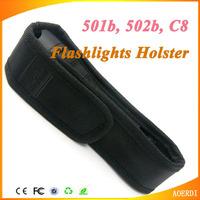 Ultrafire Flashlight Holster Belt Carry Case fits Ultrafire 501b, 502b, C8 LED Flashlights Holster