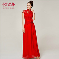 Free Shipping New Arrival Elegant Beaded Bridal Evening Dress Red Long Design 2014Lace Cheongsam Formal Dress Party Dress