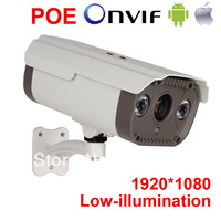 HD 1080P 2MP POE Onvif H.264 Outdoor Night Vision Low Lux Sony Sensor Network IP Camera Security Camera