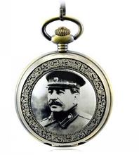 Приезжая маркс ленин сталин винтажный карманные часы