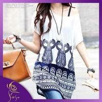 2014 Summer New Korean Women Short-sleeved Casual Dress, Ladies Dress Wholesale, Women's Ice Silk Print Dress Shipping Free