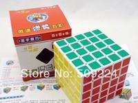 5x5x5 Cube Puzzle Game Toy Kid children gift white