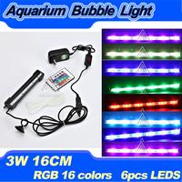New 16CM 3w 6 LED Aquarium Lighting Bubble Light Strip Light Diffuser LED Submersible Lights RGB 16 Colors Free Shipping