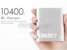 external battery price