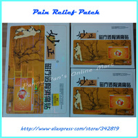 16 PCS Electrostatic Physical Therapy Meridian Injection Method Pain Relief Medicated Plaster Patch Chinese Traditional Medicine