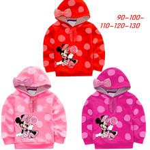 Кофты  от Small Mickey – kids clothing для Девочки, материал Хлопок артикул 1673526017