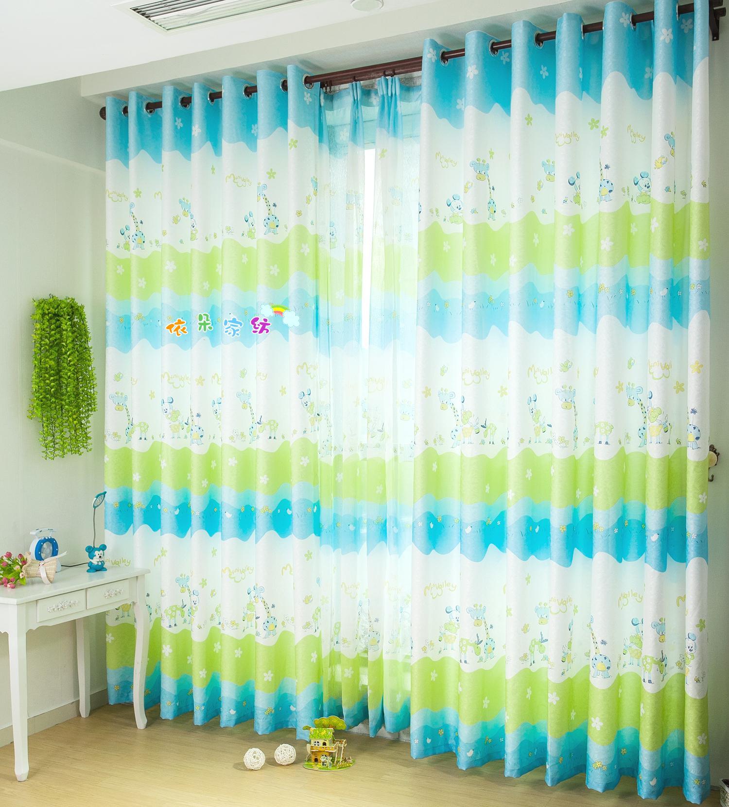 Online kopen wholesale gordijnen babykamer uit china gordijnen babykamer groothandel - Gordijn voor baby kamer ...