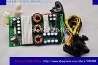 DC-ATX PSU ITPS INPUT:8-28V PPk OUTPUT:300W. FOR car pc/mini-itx/IA