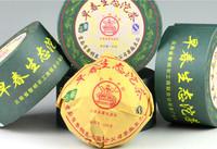 Yunnan puer tea,Old Tea Tree Materials Pu erh,100g Ripe Tuocha Tea .Pu er tuo tea octagonal pavilion, 100g