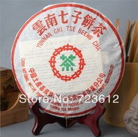 357g! Clearance Wholesale Yunnan Pu'er tea cooked tea super green tea India 7572 Menghai Seven tea cakes Free Shipping