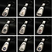 Free shipping car logo keychains brand logo key chains silvery alloy  key rings car accessories keyrings,CT24