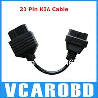 2014 Hot selling!  kia 20 pin cable  kia 20pin professional diagnostic tool OBD II obd  Adapter Connector Cable