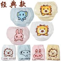 Children's underwear bread pants cotton children 's underwear wholesale best youngster