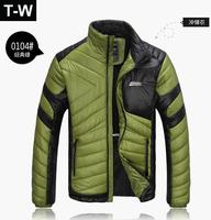TU071209-2  NEW Outdoor coralfleece clothes fashion coat men ,men's jacket free shipping