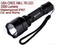 C8 q5 glare flashlight charge waterproof household ride outdoor led flashlight