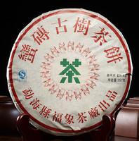 Free Shipping Cooked tea cake seven yunnan tea cakes PU er tea cooked cakes