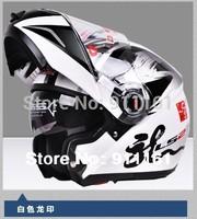 LS2 helmet double lens jie face helmet LS2 FF370 motorcycle warm QuanKui BanKui winter helmet