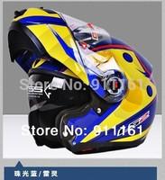 LS2 helmet double lens jie face helmet LS2 FF370 motorcycle warm QuanKui