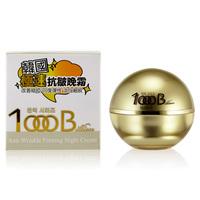 Korea Brand 1000B Korea-ginseng Night Cream Hydration Moisturizing Cream Lifting Firming night cream Anti-Wrinkle Anti-Aging