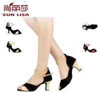 SUN LISA Free Shipping Gorgeous Women's Ladies Latin Tango Ballroom Salsa Heeled Dance Shoes 615-3 ZS 5cm Heel High