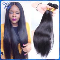 VIP Beauty Hair 4PCS/Lot Unprocessed Brazillian Virgin Hair Straight Virgin Brazilian Straight Hair Brazillian Virgin Hair weave