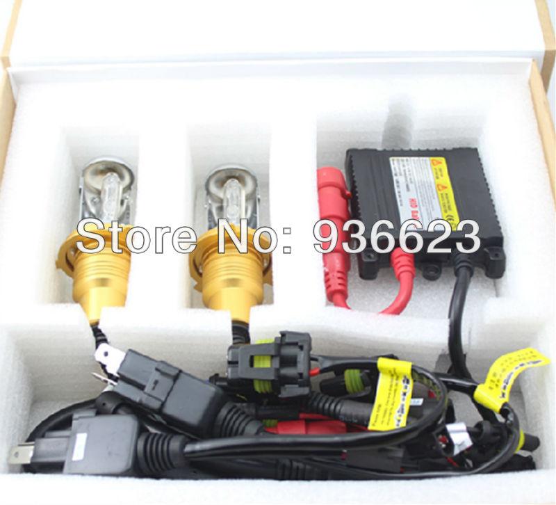 Changan Benben mini HID headlight conversion kit H4 distance one distance one H4 HID(China (Mainland))
