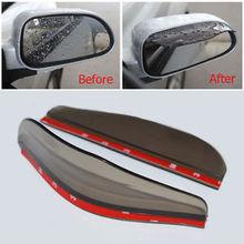 2 pcs/lot (1 packs) Universal Flexible Resin Car Rain Shield Rear View Side Mirror Shower Blocker Car Rain Eyebrow styling(China (Mainland))