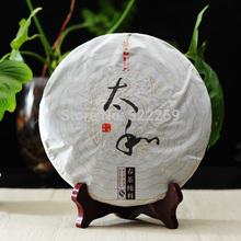 [DIDA TEA] TAI HE * 2012 yr,660g Premium Quality Yunnan DR. Shu Dai Zi Pu Er Ripe Shu Puerh Puer Pu'er Pu-erh Tea Health Cha