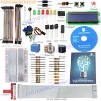 New SunFounder Lab Project LCD 1602 Starter Kit For Raspberry Pi ,T-Cobbler