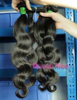 QNice Hair new arrival hair weave 5bundles rosa hair brazil body wave brazil hair extension