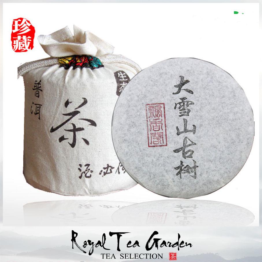 Spring 2012 tea 100g/5 Piece big Snow Mountain alpine stars pure material old tree tea raw Puer tea cake-Send bags(China (Mainland))