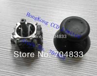 RKJXV1224005 for ALPS model aircraft remote control toy game multifunctional joystick potentiometer B10K No. send cap