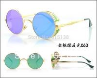 Fashion Steam punk Sunglasses vintage metal Round sun glasses for outdoor fun & sports oculos de sol 1pcs Free shipping SG017