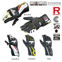 KOM INE GK - 149 Titanium Racing glove Leather Glove  motorcycle motorbike  gloves  4 color Size S  M  L  XL 2XL
