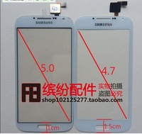 Capacitive touch Screen Digitizer For S4 i9500 FPC4700-S818-04 or FPC4700-S818-02 China Smart cellphone Black or White