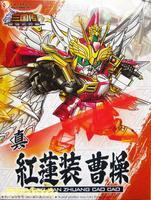 High DEGOO A019 SD true three kingdoms article strongest military commanders red-violet Gundam robot model building toys 10cm