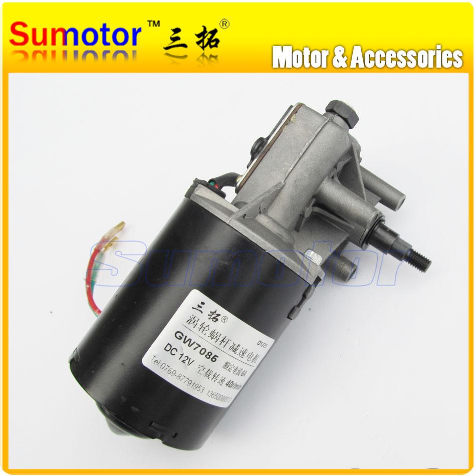 40rpm Gw7085 Dc 12v 600n Cm 6a 40w Low Speed High Torque