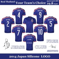 3AAA+ Top Thai 2014 Brazil World Cup Japan jerseys Player version Silicone Logo football shirts soccer sport clothing blue