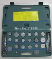 Free shipping valve repair tools / Valve seat reamer / gas hinges knife / valve grinding / auto maintenance Kit wheel