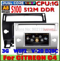 Car DVD for Citroen C4 C-Triomphe C-Quatre with 1G CPU 512M DDR S100 A8 Radio 3G Host GPS Russian menu Navitel 7.5 BLACK